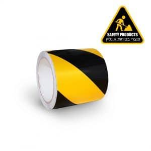 מחזיר אור רחב צהוב שחור